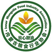 内蒙古粮食行业协会