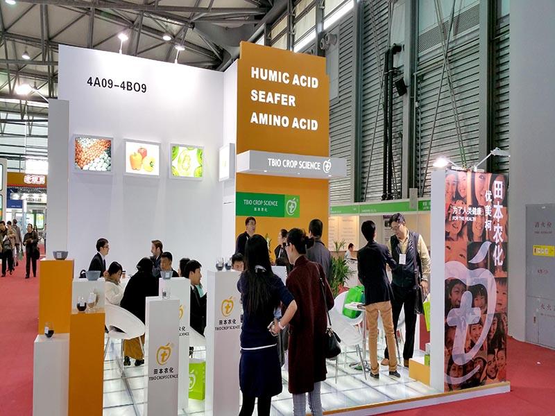 2021第十一届中国国际新型肥料展览会