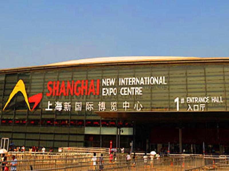 2021第三十一届中国华东进出口商品交易会