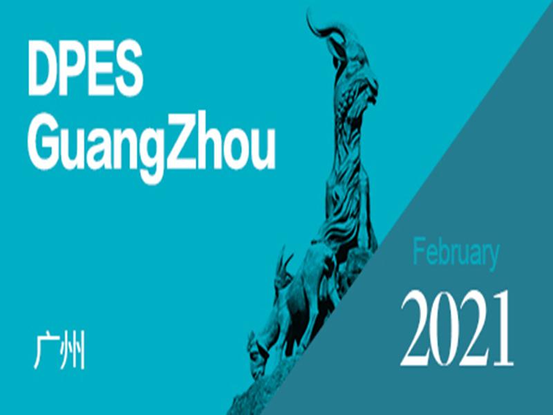 2021迪培思广州国际LED展