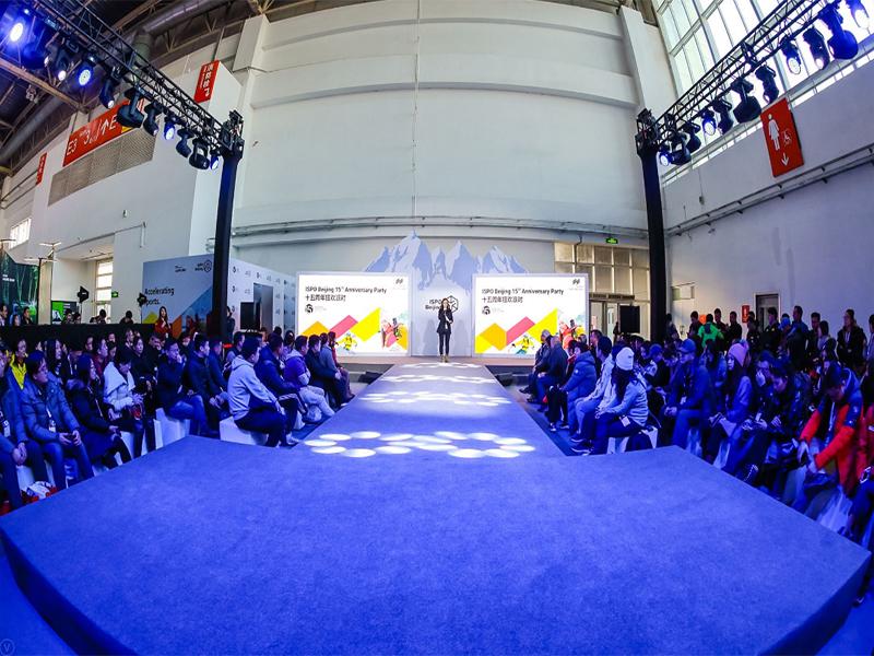 2021第十六届亚洲运动用品与时尚展