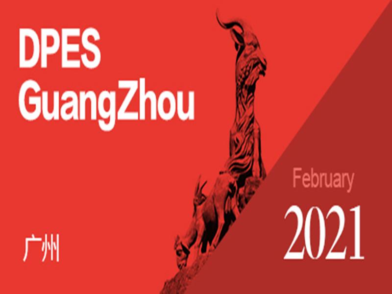 2021第二十四届迪培思广州国际广告展