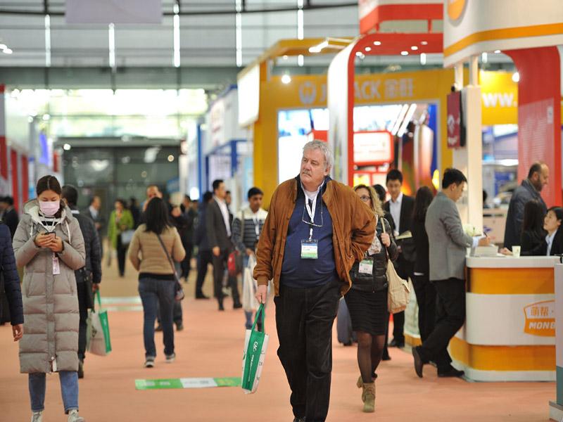 2021中国国际种子贸易展览会