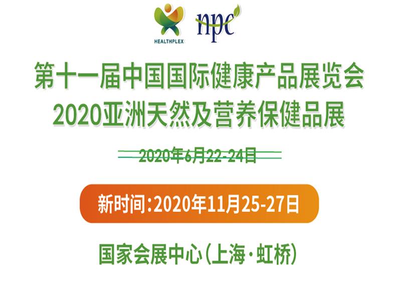 2021第二十九届中博家居装饰博览会